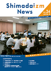 SHIMADAIZM News VOL.24