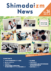 SHIMADAIZM News VOL.26