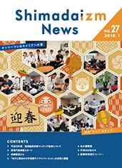 SHIMADAIZM News VOL.26
